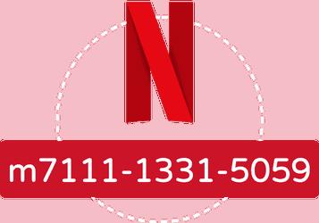 Featured Image transparent Netflix m7111-1331-5059