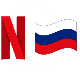 Netflix in Russland Featured Image