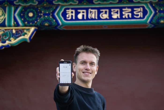Alex Google Smartphone