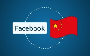Featured Image Facebook in China