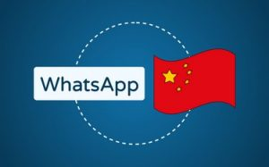 Featured Image WhatsApp in China